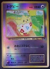 Pokemon Card Reverse Holo Japanese Togepi NM Southern Island Promo ID3327