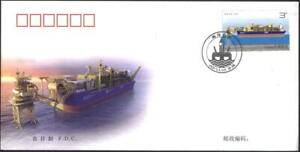 Mailed FDC Ship  2013  from China   avdpz