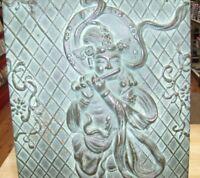Vintage Brass ? Oriental Wall Plaque Asian Heavy Metal Home Restaurant Decor