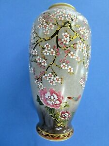 Satsuma Birds and Blossoms  Signed  Mid Size Vase