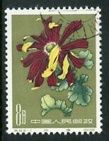 China 1960 Chrysanthemum 8 fen S44-7 Scott # 548 CTO Non Hinged I107  ⭐⭐⭐⭐⭐