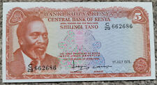 Kenya 5 Shillings 1978 P15 Unc