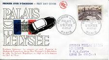 FRANCE FDC - 216 1126 3 LE PALAIS DE L ELYSEE 19 10 1957