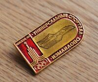 1980 Moscow Olympic Games Symbol Logo Soviet Russian USSR Pin Badge