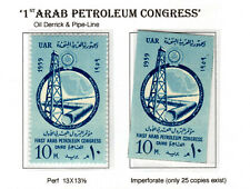 EGYPT 1959 ARAB PETROLEUM PERF & IMPRF MNH STAMPS UNMOUNTED MINT