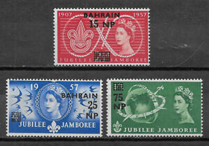 BAHRAIN ,1957, JAMBOREE ISSUE , BOY SCOUTS , SET OF 3 STAMPS O.P. & R.V. , MNH