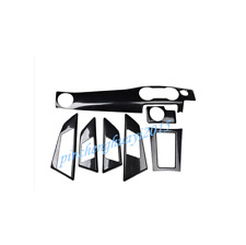 7PCS Carbon Fiber Style Car Inner Kit Cover Trim For Mercedes-Benz GLK 2013-2015