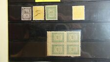 La Guaira small stamp selection on sheet