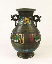 Antique Chinese Bronze Champleve Enamel Vase Signed