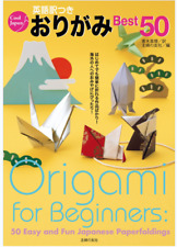 With English translation Origami Best 50 Easy to make even for the first time