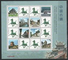 CHINA 2013-12 8v Special S/S Ancient Town of China Stamp 中國古鎮