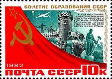 Russland Sowjetunion MNH Traktor Trekker Flugzeug Turm Burg Architektur Denkmal