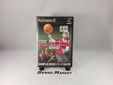 SIMPLE 2000 SERIES VOL. 30 THE STREET BASKE 3 ON 3 PS2 JAP GIAPPONESE COMPLETO