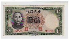 Cina  China 5 yuan  1936 qFDS aUNC Pick 213a Lotto 376