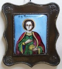 More details for antique 19th century russian framed hand-painted enamel icon / plaque of saint