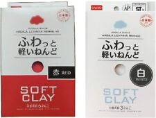 DAISO SOFT CLAY (red+white) Arts, Crafts B075FNNHSD World Wide Shipment
