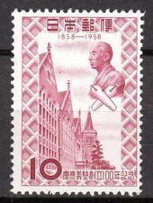 Japan - 1958 Keio university centenary - Mi. 691 MNH