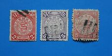 BAGUA八卦 Postmarks on 3 Pieces of China Coiling Dragon Stamps