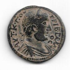 bronze de Trébonien Galle frappé à Eukarpeia en Phrygie