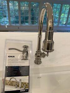 Kohler Soap/Lotion Dispenser With Traditional Design
