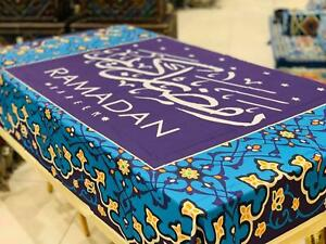 Ramadan tables sheets