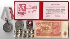 RARE Very Old Communist Cold War Lenin Document Award Pin Badge Medal Coin Lot