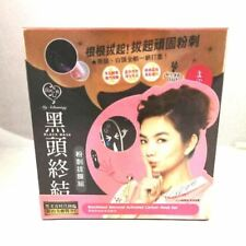 My Scheming Blackhead Acne Removal Activated Carbon 3 Steps Mask Set [EDS]
