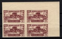 E137453/ LEBANON – MAURY # 197-nd MINT MNH – BLOCK OF 4 – CV 210 $