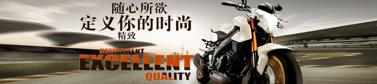 Forward Motorcycle