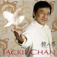 Jackie Chan Movie Music Soundtrack Japanese Cd 5 Cd+Dvd