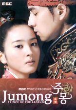 Jumong - Prince of The Legend - Korean Drama - English & Chinese Subtitles