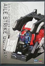 1/24 AILE STRIKE GUNDAM O.M.N.I. ENFORCER MOBILE SUIT GAT-X 105 WITHOUT HEAD