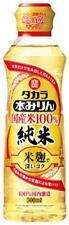 Zhuhai Takara Shuzo Co., Ltd. Takara Hon Mirin domestic rice 100% 44573 JAPAN