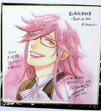 Black Butler Mini Autograph Grelle Book of the Atlantic Duplicate Anime F/S