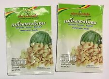 Watermelon Seeds snack healthy nut Original Flavor Roasted 25g x 2pcs Thailand