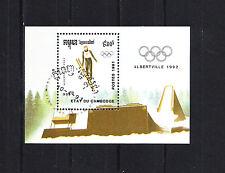 Cambodge état  bloc  jeux olympiques hiver    de 1991   num:  BF 84  oblitéré