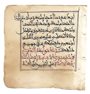SUFI ISLAMIC MANUSCRIPT DALAYEL KHAYRAT LEAF III:78