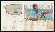 MayfairStamps Israel 1999 Souvenir Sheet Australia Stamp Expo First Day Cover ww
