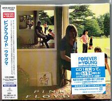 Pink Floyd Ummagumma verpackt JAPAN 2XCD DIGIPAK wpcr-80122