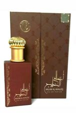 Ahlam Al Khaleej 80ml EDP Spray by Ard Al Zaafaran - Bergamot - Pineapple - Wood