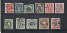 Liberia # O15-25 1894 Official Set Complete Fauna Elephant Hippo