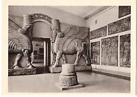 1964s Fine Arts State Museum Moscow VERY RARE old Russian Soviet postcard