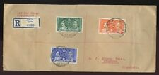 KUT 1937 CORONATION SET REGISTERED JINJA...FIRST DAY COVER UGANDA to NYASALAND