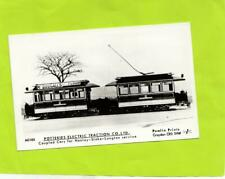 POTTERIES ELECTRIC TRACTION CO LTD - COUPLED CARS -   STAFFORD   ( 55d )