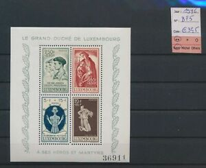 LO04810 Luxembourg 1946 heroes & martyrs good sheet MNH cv 32,5 EUR