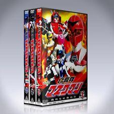 BOX MASKMAN - 10 DVD