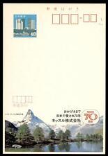 JAPAN - GIAPPONE - Intero post. - 1983 - Cartolina Pubblicitaria: Nestle 70 - 40