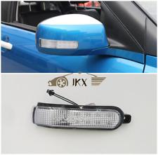 For Suzuki Swift 2008-2016 Right LED Rear-View Mirror Trun Light Signal Lamp
