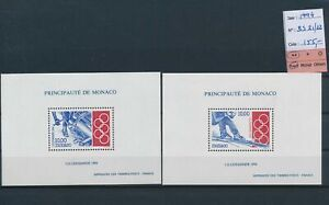 LN75910 Monaco 1994 sports olympics sheets MNH cv 155 EUR