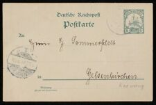 NEW GUINEA - GERMAN 1907 Use of Yacht 5pf Postcard with Kaewieng cds. To Germany